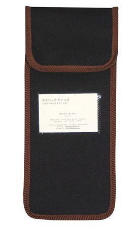 Wallet for Folding Walking Sticks in black with brown trim
